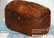 """Хлеб """"Бородинский"""" (х/п)"""