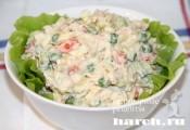 """Сборный мясной салат с индейкой """"Нарцисс"""""""