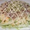 Салат из китайской капусты с консервированными кальмарами «Лирика»