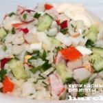 Салат из крабовых палочек с рисом и свежими овощами «Мажестик»