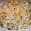 Салат из куриной грудки с крабовыми палочками «Амстердам»