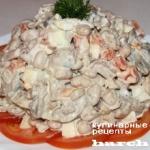 Салат из печени трески с фасолью и грибами «Море»