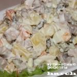 Салат с молоками лососевых рыб «Каспий»