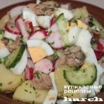 Салат с тунцом «Первомай»