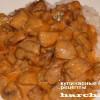 Томатно-сливочная подлива из свинины с грибами