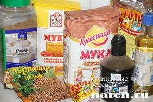 hleb borodinskiy hp 2 Хлеб Бородинский (х/п)