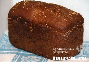 Хлеб Бородинский (х/п)