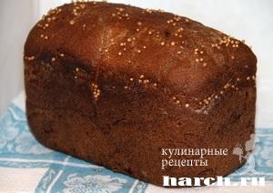 hleb borodinskiy hp 81 Хлеб Бородинский (х/п)