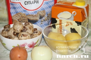 kartofelnie kroketi s gribami 02 Картофельные крокеты с грибами