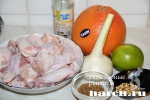 krilishki v greipfrutovom souse 2 Крылышки в грейпфрутовом соусе