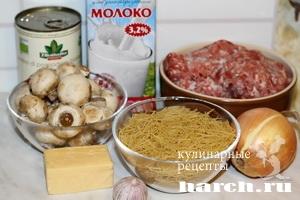 myasnaya zapekanka s vermisheliu i gribami 02 Мясная запеканка с вермишелью и грибами