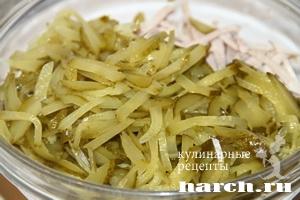 salat is svinini sadaf 1 Салат со свининой Садаф