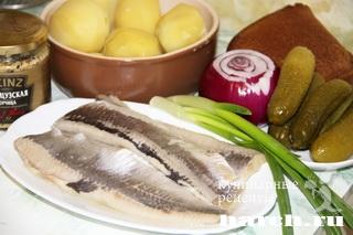 salat zakuska s seldiu borodino 03 Салат закуска с сельдью Бородино