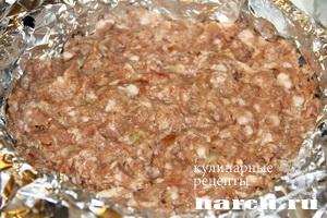 zapekanka is myasnogo farsha v folge lubitelskaya 04 Запеканка из мясного фарша в фольге Любительская