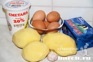 okasiya s kartofelem 81 Оказия с картофелем