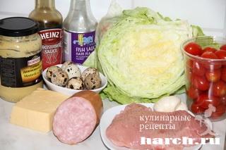 salat so svininoy i vetchinoy lidiya 2 Салат со свининой и ветчиной Лидия