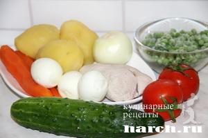Сборный мясной салат с индейкой Нарцисс