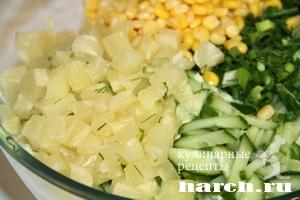 Салат из капусты с кукурузой и ананасами Гаврош