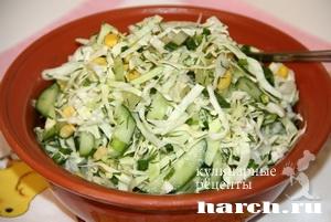 kapustniy salat s kukurusoy i ananasom 6 Салат из капусты с кукурузой и ананасами Гаврош