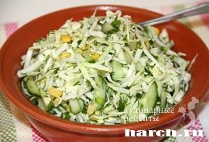 kapustniy salat s kukurusoy i ananasom 7 Салат из капусты с кукурузой и ананасами Гаврош