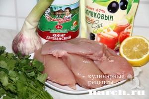 kurinie shashlichki v kefire s kinsoy 8 Куриные шашлычки в кефире с кинзой
