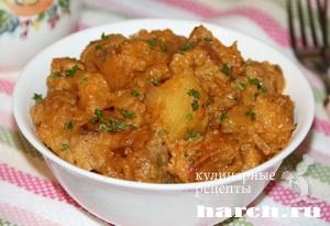 Мясо, тушеное с картофелем в кабачковой икре