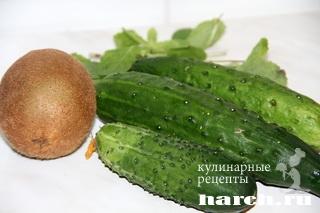 salat is ogurcov s kiwi rosa 5 Салат из огурцов с киви Роса