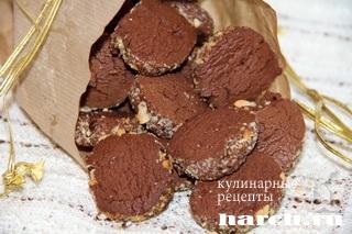 shokoladno orehovoe pechenie kolechki udachi 13 Шоколадно ореховое печенье Колечки удачи
