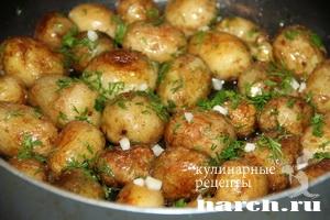 kartofel po zaporogsky 3 Картофель по запорожски