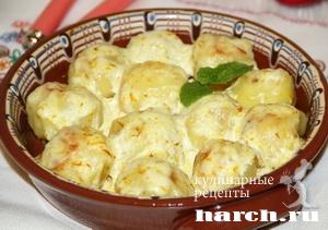 kartofel zapecheniy s brinsoy 6 Картофель, запеченный с брынзой