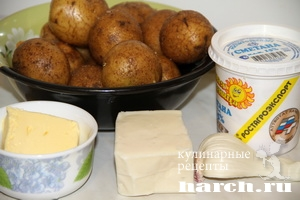 kartofel zapecheniy s brinsoy 7 Картофель, запеченный с брынзой
