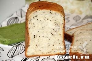 Кунжутный хлеб (х/п)