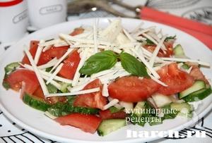 salat is svegih ovoghey s kopchenim sirom bakinskiy 3 Салат из свежих овощей с копченым сыром Бакинский