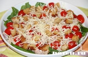 salat s kuricey i sgavelem alpiyskiy 09 Салат с курицей и щавелем Альпийский