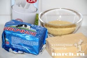kasha pshenaya s sirom 5 Каша пшенная с сыром