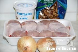 kurica s orehami po sochinsky 2 Курица с орехами по сочински