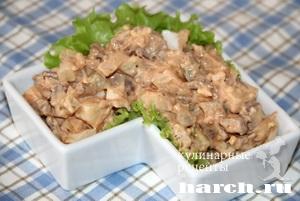 salat s govyadinoy marinar 6 Салат с говядиной Маринар