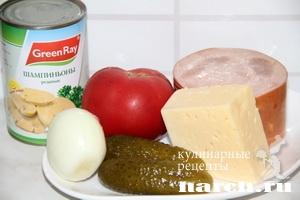 salat s vetchinoy mario 2 Салат с ветчиной Марио