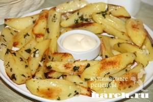 Картофель, запеченный с мятой