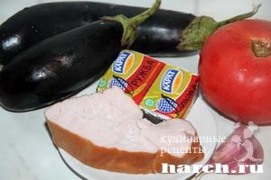 Салат из баклажанов с копченым мясом Дива