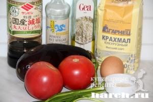Салат из баклажанов с помидорами по азиатски