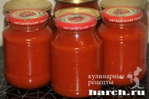 Томатный соус Кубанский