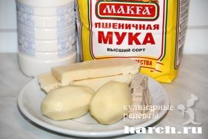 Турецкие обеденные булочки