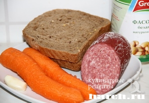 Салат из копченой колбасы с морковью Салют