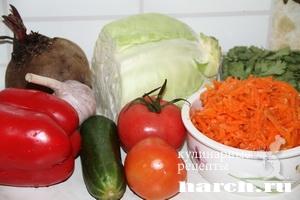 Капустный салат Япоша