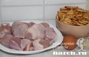 Курица в панировке из крекеров