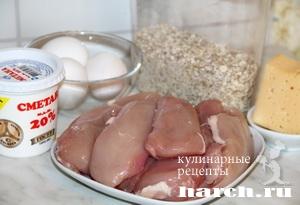 Куриные котлеты в овсяно сырном кляре