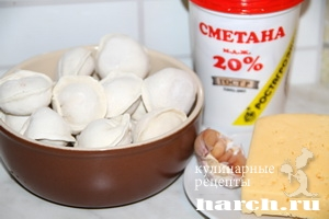Пельмени, запеченные со сметаной и сыром