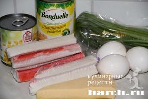 Салат с крабовыми палочками Грибоедофф