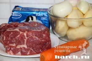 Слоенка картофельная со свининой